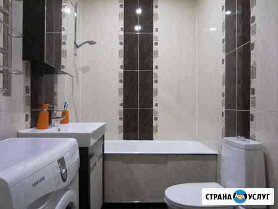 Ремонт ванны, санузла Чебоксары