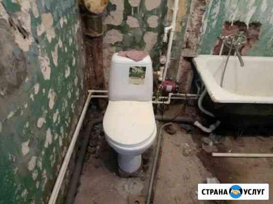 Сантехника Астрахань