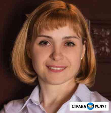Семейный и детский психолог. Южно-Сахалинск Южно-Сахалинск