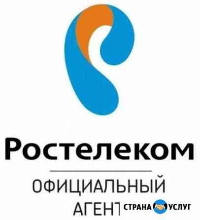 Интернет и телевидение от ростелеком Нижний Новгород