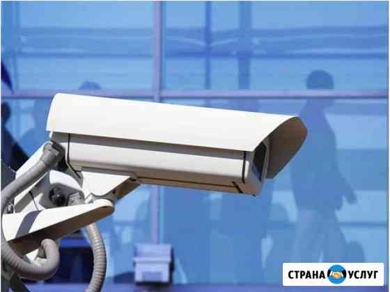 Монтаж и обслуживание систем видеонаблюдения Нижневартовск