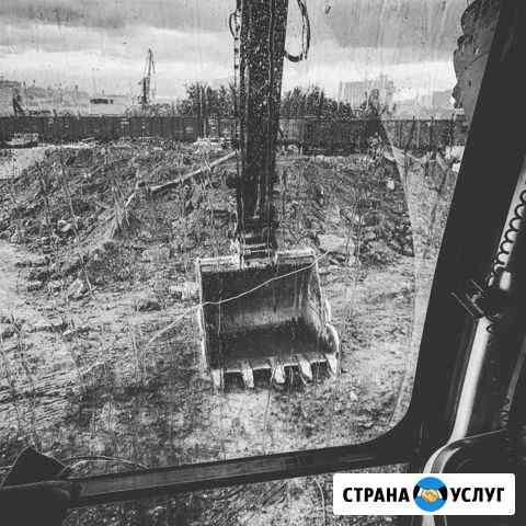 Грунт Мурманск