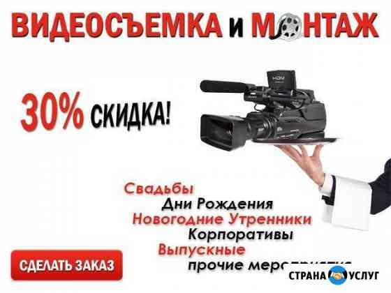 Услуги Видеосъемки и Видеомонтажа Петрозаводск
