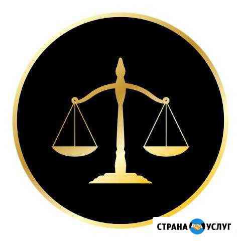 Юридическая консультация Владикавказ