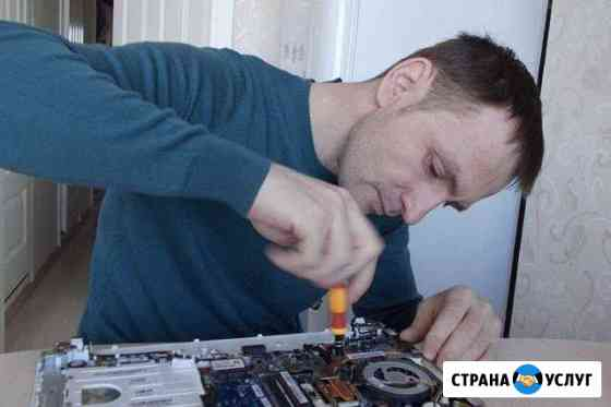 Компьютерный мастер Компьютерная помощь Иваново