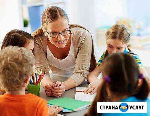 Репетитор по английскому языку Краснодар