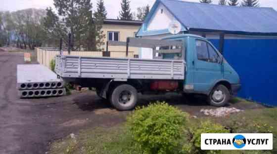 Грузоперевозки газель Кормиловка