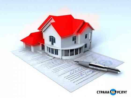 Оформление документов на недвижимость Обнинск