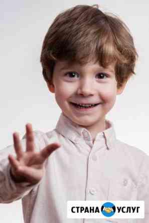 Детский фотограф Кострома