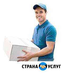 Экспресс курьер Магнитогорск