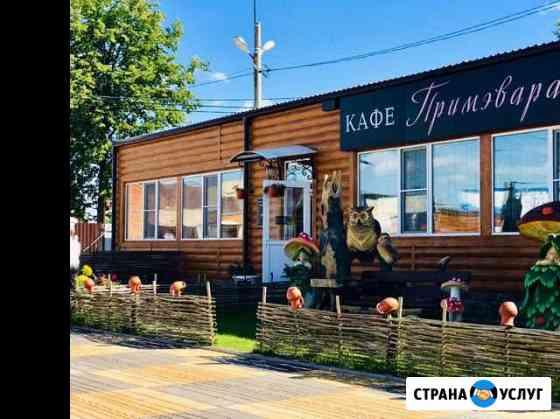 Кафе примэвара Иваново