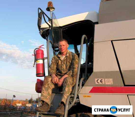 Автоэлектрик сельскохозяйственной техники Новоалтайск