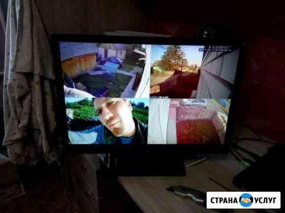 Видеонаблюдение Поставка, Монтаж Томск