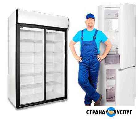Ремонт холодильного оборудования Зеленодольск