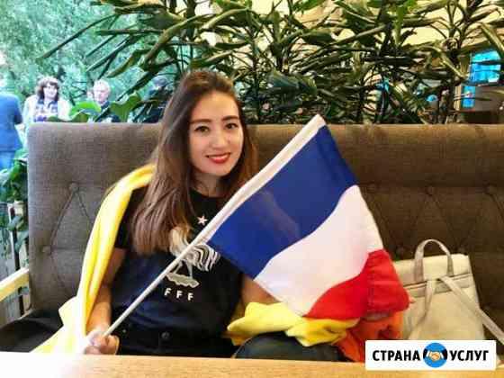Репетитор по французскому и английскому языкам Волгоград