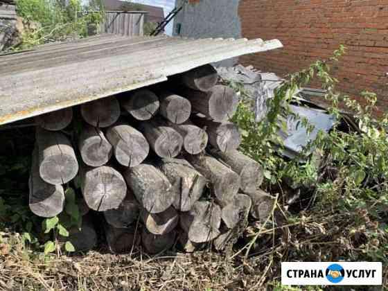 Продам сосновые брёвна на дрова. Самовывоз Заворонежское