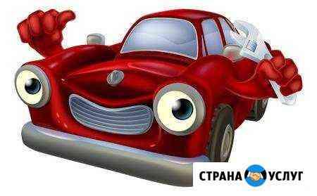 Автомеханик Прохладный