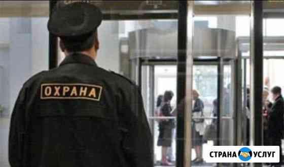 Охрана объектов Москва