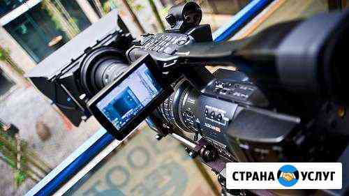 Видеосъёмка. Видеомонтаж. Оцифровка Новоржев
