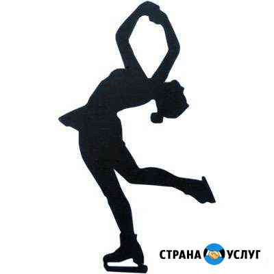 Фигурное катание при хк Ледокол от 3 лет Мурманск