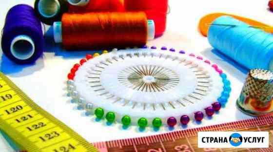 Услуги по ремонту и пошиву одежды Петрозаводск