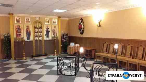 Муниципальные ритуальные услуги Вичуга