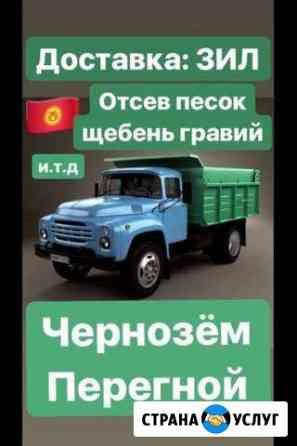 Вывоз строительного мусора Михнево