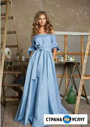 Ремонт и пошив одежды Рязань