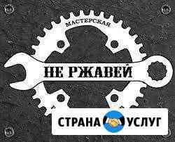 Ремонт Велосипедов Архангельск