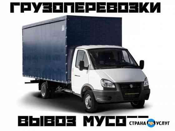 Услуги грузчиков, грузоперевозки Абакан