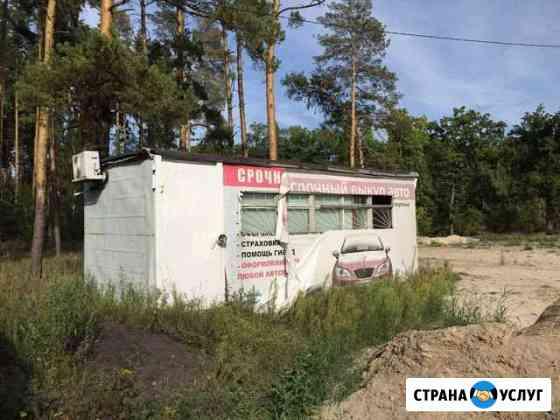 Вагончик-бытовка в аренду Липецк