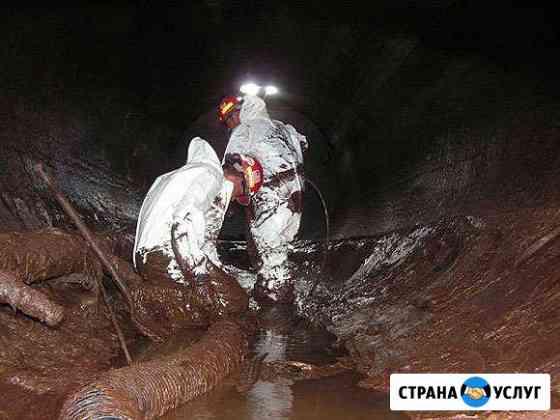 Очистка резервуаров от нефтепродуктов, грязи и т.д Махачкала