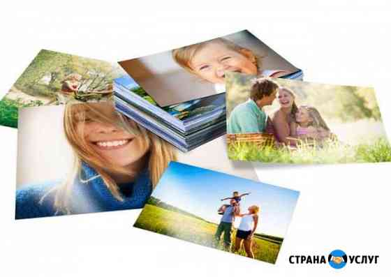 Печать фотографий, текста с доставкой Липецк