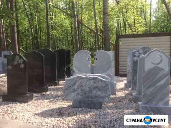 Памятники Димитровград