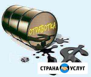Отработанное масло сбор Москва