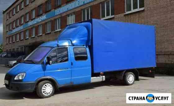 Грузоперевозки Якутск