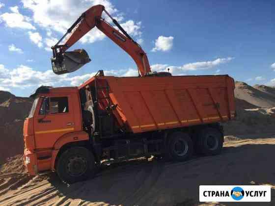 Аренда Камаза - самосвала 6520. Кузов 20 м3 Великий Новгород