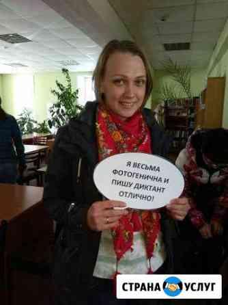 Чтение, грамота, подготовка к школе Пермь