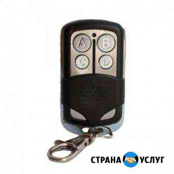 Пульт Брелок ключ от ворот и шлагбаума Рязань