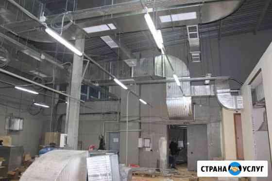 Проектирование и монтаж вентиляции Петропавловск-Камчатский