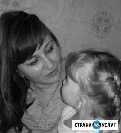 Предлогаю услуги няни.,в любое время,выходные Томск