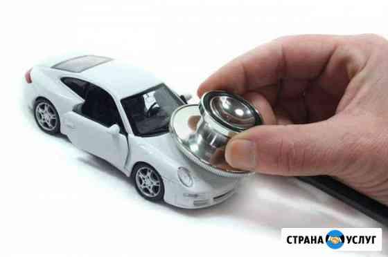 Диагностика авто Курчатов