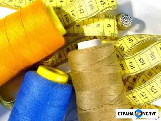 Ремонт одежды Кострома