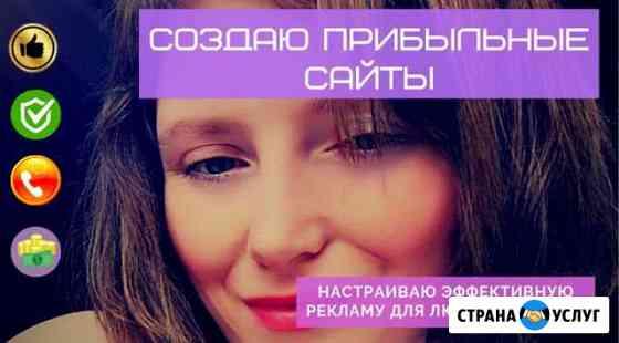 Сайты и реклама под ключ Йошкар-Ола