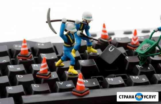 Ремонт и настройка компьютеров. Установка виндовс Архангельск
