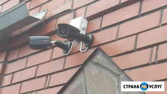 Видеонаблюдение, сигнализации, интернет Таганрог