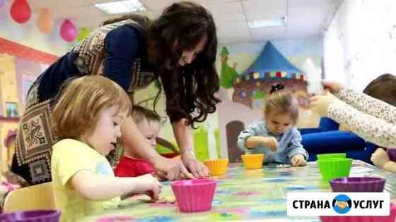 Вебинары Е. Артёмовой для детского центра Москва