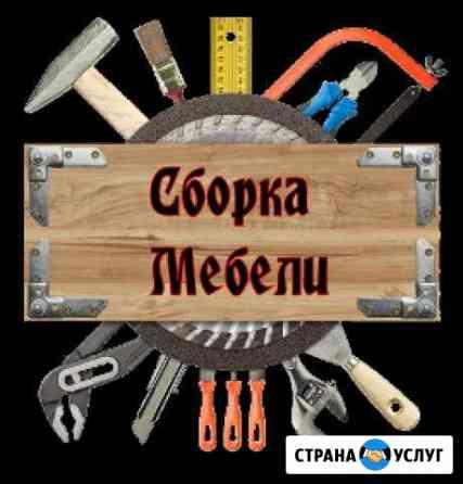Сборка/разборка, монтаж и ремонт мебели, переезды Рязань