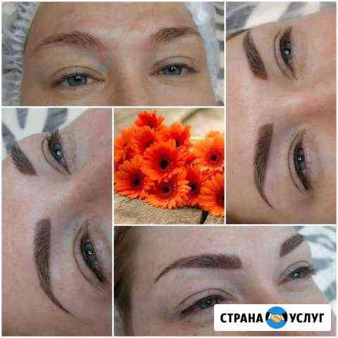 Перманентный макияж Елизово