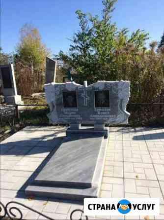 Памятники изготовление и установка Ханская